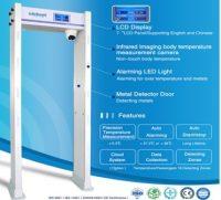 1CS-3000DF Infrared Imaging Temperature Detector